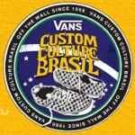 www.vanscustomculture.com.br, Concurso Vans Custom Culture 2016