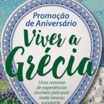 www.paodeacucar.com.br/aniversario2016, Promoção Aniversário Pão de Açúcar 2016