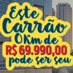 www.perfilpremiadoabril.com.br, Promoção Perfil Premiado Abril 2016