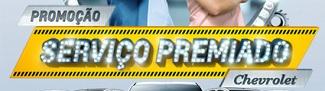 servicopremiadochevrolet.com.br, Promoção Serviço Premiado Chevrolet