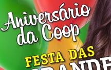 www.aniversariodacoop.com.br, Promoção Aniversário da Coop 2016