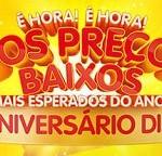 DIA.COM.BR/ANIVERSARIO, PROMOÇÃO ANIVERSÁRIO DIA 2017