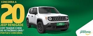 Promoção Petrobras Premmia 20 Jeep Renegade