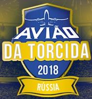 aviaodatorcida.com.br, Avião da Torcida Metropolitana FM 2018