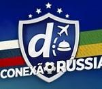 Promoção Conexão Rússia Decolar Visa
