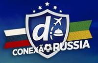 www.decolar.com/promocoes/russia2018, Promoção Conexão Rússia Decolar Visa