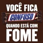 www.ronaldoconfuso.com.br, Promoção Snickers Ronaldo Confuso