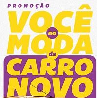 www.tesoura25anos.com.br, Promoção Tesoura de Ouro 2018