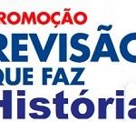 revisaoquefazhistoria.com.br, Promoção Revisão Hyundai e Shell