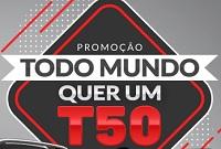 www.todomundoquerumt50.com.br, Promoção T50 JAC todo mundo quer um