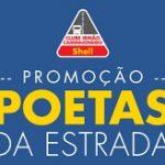 poetasdaestrada.clubeirmao.com.br, Shell Poetas da estrada selos
